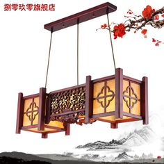 Classical chinese style pendant light living room lights dining room pendant light bar lamp wooden lamp faux lighting 5110 - 2 Chinese Interior, Chandelier, Ceiling Lights, Bar, Living Room, Interior Design, Lighting, Life, Ideas