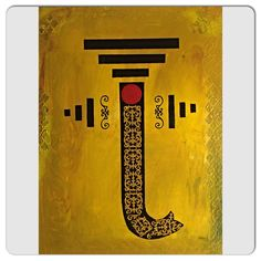 Modern abstract ganpati painting. Yellow and black acrylic.