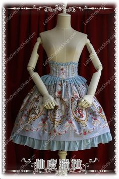 Sweet Cotten Print Cinderella Infanta Lolita SK