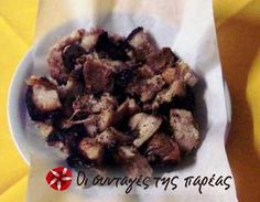 Kontosouvli by Katina Recipe by Cookpad Greece Pork Seasoning, Bbq Meat, Greek Salad, Pork Roast, Greek Recipes, Easter Recipes, Tray Bakes, A Food, Food Processor Recipes