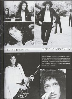 Brian May in Japan, 1975 Queen Guitarist, Best Guitarist, Brian May, Brian's Song, Brian Rogers, Hottest Guy Ever, Roger Taylor, Queen Photos, Queen News