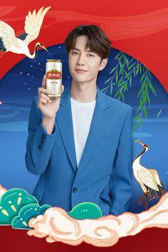 Prince Charles Wedding, Luoyang, Yuehua Entertainment, All Brands, Beer, Singer, Twitter, Root Beer, Ale
