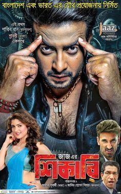 Shikari 2016 Bengali Movie DVDSCR Watch Online Download - http://djdunia24.com/shikari-2016-bengali-movie-dvdscr-watch-online-download/