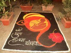 Diwali Rangoli Competition Designs