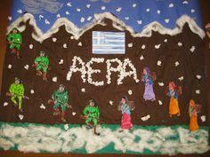 """Νηπιαγωγείο Δαφνίου Λακωνίας: Ομαδικές Εργασίες : """"ΟΧΙ"""" και """"ΑΕΡΑΑΑΑ"""""""