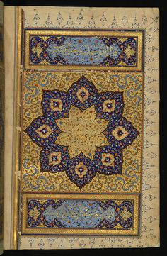 Illuminated Manuscript Koran, The right side of an illuminated double-page frontispiece, Walters Art Museum Ms. Islamic Calligraphy, Calligraphy Art, Arabesque, Clouds Band, Islamic Patterns, Islamic Designs, Iranian Art, Historical Art, Sacred Art