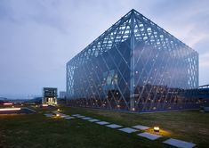 Gallery - The Presidential Archive of Korea / Samoo Architects & Engineers - 10