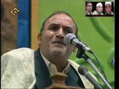 الشيخ الطبيب أحمد نعينع - سورة مريم - Ahmad Nuaina