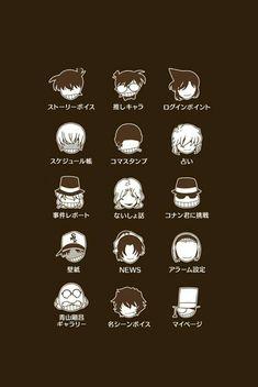 Dc Anime, Anime Demon, Manga Anime, Anime Art, Anime Lock Screen, Detektif Conan, Detective Conan Wallpapers, Kaito Kid, Amuro Tooru