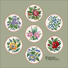 Cross Stitch Heart, Cross Stitch Flowers, Embroidery Patterns, Cross Stitch Patterns, Cushion Cover Designs, Small Leaf, Rug Making, Cross Stitching, Couture