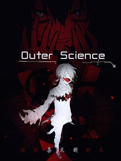 Outer science.