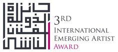 The International Emerging Artist Award 2014
