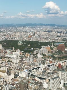 View of Downtown Nagoya, Japan