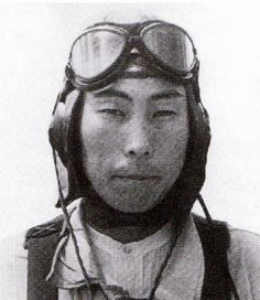 2nd Lt. Haruo Takagaki, JAAF ace with 17 victories.