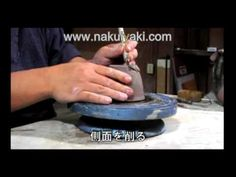 Senmame-ko of pottery series NO1-hand beauty kneading bowl production process video 2010-09-01.mpg - YouTube