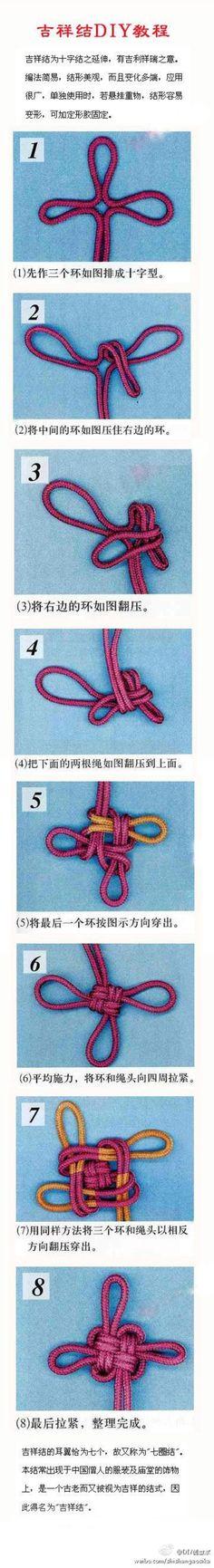 吉祥结DIY创ø……_来自庞克的图片分享-堆糖