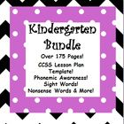 Great Bundle with CCSS Kindergarten Lesson Plan Template.  Word Work and Sight Word Centers!