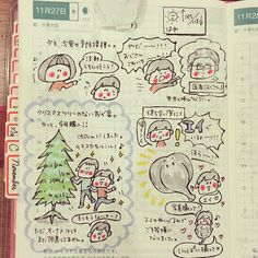 #ほぼ日手帳#ほぼ日 #Padgram