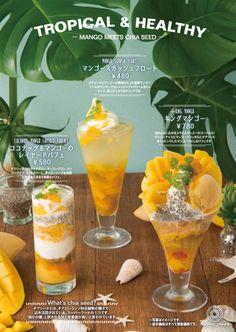Cafe Restaurant BABYFACE Planet's summer menu design dessert カフェレストラン ベビーフェイスプラネッツ 夏のおすすめメニューデザイン