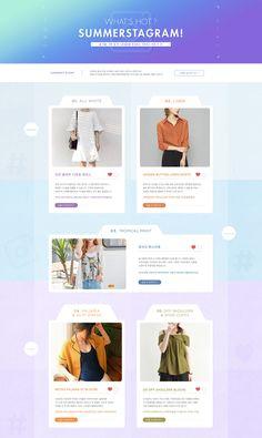 10x10.com 텐바이텐 summer stagram! / 패션 인스타그램 스타일 기획전 Web Design, Page Design, Layout Design, Promotional Design, Event Page, Social Media Design, All White, Color Patterns, Contents