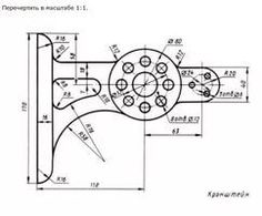 Mechanical Engineering Design, Cad Drawing, Technical Drawing, Autocad, Planer, Diagram, Drawings, Image, Art