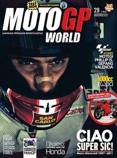 Marco Simoncelli.  Greek MotoGP Magazine cover.  Image taken during Sunday am warm up at Malaysia.