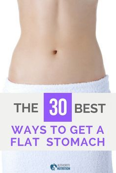Losing the fat around your midsection can be a battle, but it is possible. Here are 30 science-backed methods to help you reach your goal of a flat stomach: https://authoritynutrition.com/get-a-flat-stomach/