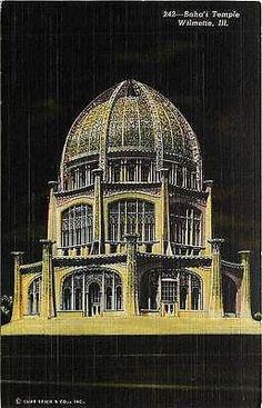 Wilmette Illinois IL 1950 Night View Nine Sided Baha'i Temple Vintage Postcard