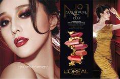 Chinese celeb Fan Bing Bing indulges her lips with the most precious luxury - Color Riche L'Or - the precious shimmer of gold crystals and richness beyond compare. The allure of golden lips! Makeup Ads, Hair Makeup, Pageant Tips, Tissue Engineering, Fan Bingbing, Korean Make Up, Beauty Companies, Asian Makeup, Chinese Actress