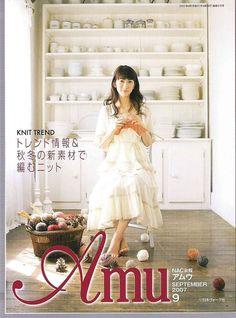 """Photo from album """"Amu on Yandex. Knitting Books, Crochet Books, Love Crochet, Knit Crochet, Knitting Magazine, Crochet Magazine, Japanese Crochet, Book Crafts, Manualidades"""