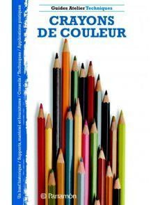 Crayons de couleur - Gabriel Martin Roig Gabriel, Pencil, Color Pencil Picture, Fine Art Paintings, Colors, Archangel Gabriel