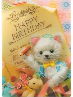 The 9 best teddy bear rabbit and cat 3d lenticular cards images on happy birthday letter 3d lenticular greeting card 3d postcard birthday m4hsunfo