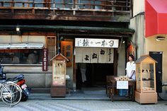 Kaneyo Historic Kyoto Unagi Eel Joint | Kyoto Foodie: Where and what to eat in Kyoto