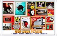 lxpress: Професионален ремонт на перални по домовете от инж...