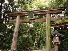 Holy Place Of Ancient Japan (古代日本の聖地)