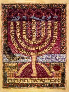 jewish Mosaic - Google 検索