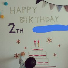 壁に大きなケーキを作ってみよう