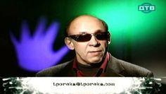 Посмотреть видео «Территория призраков . Хирология», загруженное Andrej Murzin на Dailymotion.