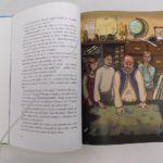 """Vo vydavateľstve Umelecko-duchovného združenia Fénix sme vydali rozprávkový príbeh Martina Kunetku """"Putování za sněženkou"""". Polaroid Film, Baseball Cards"""