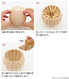 1 million+ Stunning Free Images to Use Anywhere Diy Crafts How To Make, Diy Home Crafts, Fun Crafts, Bamboo Weaving, Willow Weaving, Contemporary Baskets, Basket Weaving Patterns, Bamboo Lamp, Macrame Wall Hanging Patterns