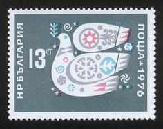 Stamps by Stefan Kanchev - New Year, 1976