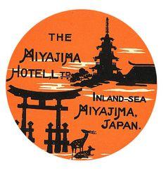 The Hotel Miyajima Miyajima Japan