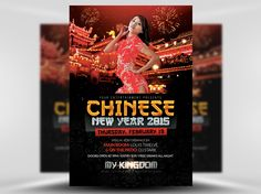 Chinese New Year Flyer Template 3 - FlyerHeroes Flyer Design Templates, Psd Templates, Flyer Template, Chinese Buildings, Bars And Clubs, Creative Flyers, Lunar New, Chinese Restaurant, Marketing