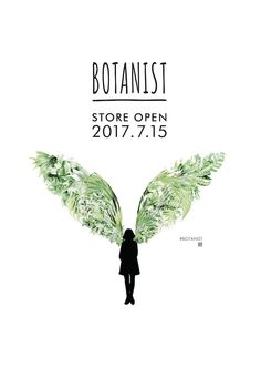 Opening soon wall art. ⠀⠀⠀⠀⠀⠀⠀⠀⠀⠀⠀⠀⠀⠀⠀⠀⠀⠀⠀ ⠀⠀⠀⠀⠀⠀⠀⠀⠀  #botanist #green #plants #earth #botanical #shampoo #bath #japanese #brand #Japan  #body milk #body lotion #skincare #skin #bodylotion #natural #lifestyleblogger #slowliving #nature #organic  #made in Japan #inspiration #drink #food #lifestyle