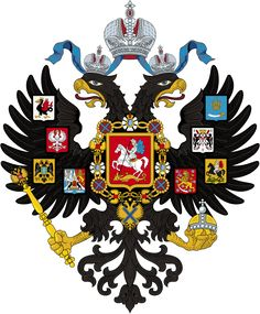 Lesser Coat of Arms of Russian Empire - ポーランドの国章 - Wikipedia