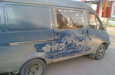 Never seen dust-on-a-van artwork before.