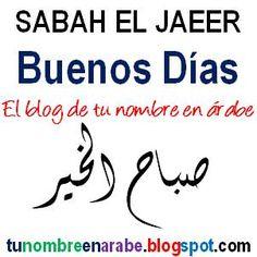 Arabic Language, Spanish Language, Arabic Words, Arabic Quotes, Learn Arabic Alphabet, Arabic Lessons, Inspirational Phrases, Spanish Teacher, Learning Arabic