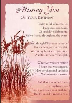 Happy Birthday My Precious Brother. I love and miss you dearly. 3/23/18
