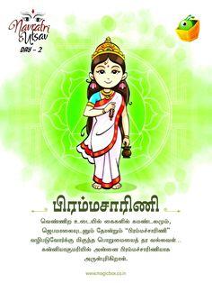 Durga Maa, Durga Goddess, Simple Portrait, Ganesha, Folk Art, Avatar, Spiritual, Paintings, India