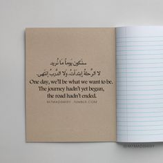 165 Best [ Arabic Proverb ] images in 2017 | Arabic proverb